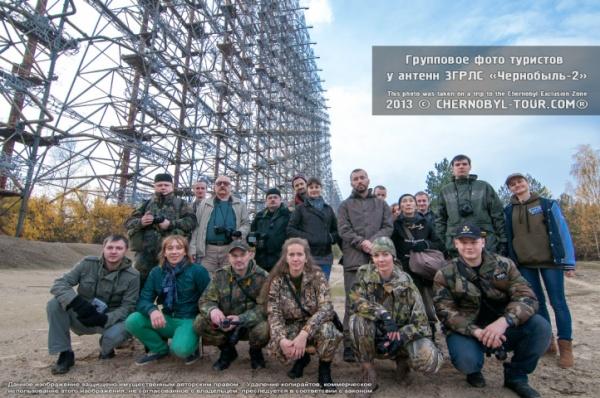 Экскурсия около антенн Чернобыль-2